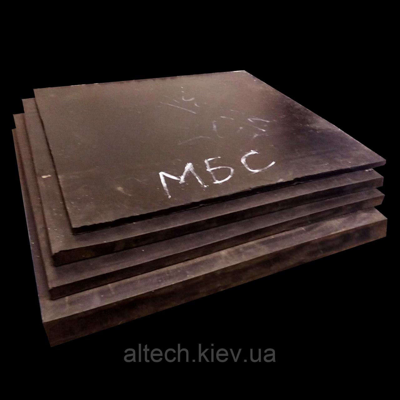 Техпластина МБС толщина 10мм. ГОСТ 7338-90  листах - ООО «ПКФ «Алтех» в Киеве