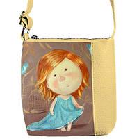 Детская сумка для девочки с принтом Милая девочка Гапчинская