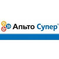 Фунгицид Альто Супер® 330 ЕС Сингента (Syngenta), к.є. - 20 л