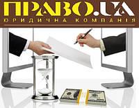 Возврат долга по расписке Полтава