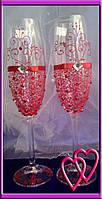 Свадебные бокалы Вензель 5674, цвет в ассортименте