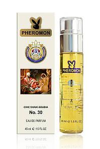 Женский мини парфюм с феромонами Chic Shaik №30 Shaik (Шейк Чик Шейк №30 ), 45 мл