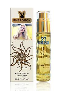 Женский мини парфюм с феромонами Amouage Sunshine ( Амуаж Саншайн Вумен), 45 мл