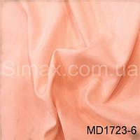 Ткань Super Soft Персик