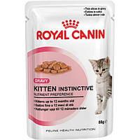 ROYAL CANIN KITTEN INSTINCTIVE Влажный корм для котят в возрасте 4-12 месяцев (кусочки в соусе) 0,085КГ