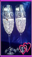 Свадебные бокалы Вензель 5674, цвет в ассортименте Белый