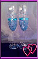 Свадебные бокалы Вензель 5674, цвет в ассортименте Голубой
