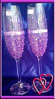 Свадебные бокалы Вензель 5674, цвет в ассортименте Сиреневый