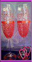 Свадебные бокалы Вензель 5674, цвет в ассортименте Красный