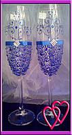 Свадебные бокалы Вензель 5674, цвет в ассортименте Синий