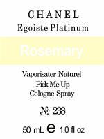 Масляные духи версия аромата Egoiste Platinum Chanel для мужчин 50 мл