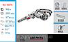 Ленточный электрический напильник 400Вт, лента 13x457 мм, GRAPHITE  59G770.