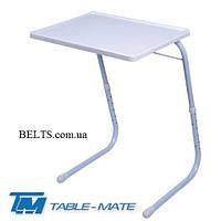 Багатофункціональний столик Table Mate 2, Тейбл Мейт 2