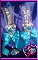Свадебные бокалы Roses 6547 Голубой