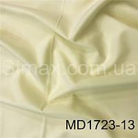 Ткань Super Soft Молочный