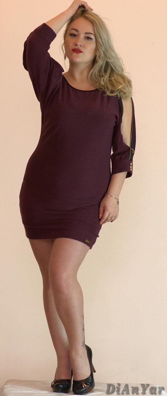 Платье BAGO