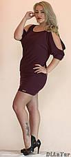 Платье BAGO, фото 2