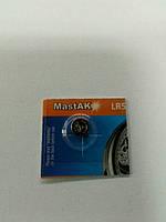 Батарейка часовая MastAK LR521 (AG0, 379)
