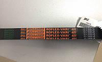 Пояс Roflex-Vari 401 32X03030