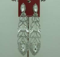 665 Оригинальные длинные серьги-подвески, серьги на выпускной или свадьбу с белыми кристаллами.