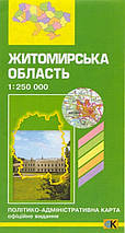 Авто 1:250 000 Житомирська обл Адміністративна Авто Житомирская, фото 3