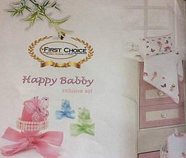 Комплект детского постельного белья для новорожденных в кроватку First Choice Hapy baby Peri, фото 3