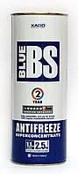 Концентрат антифриза для oхлаждения двигателя XADO Antifreeze Blue BS - 1,1 кг.