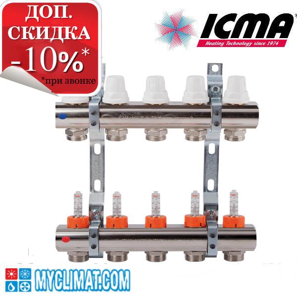 Коллектор Icma на 12 выходов c расходомерами K013-K014
