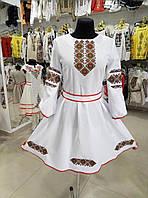Сукня жіноча в Виннице. Сравнить цены 63d0cf054be76