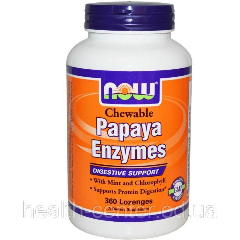 Папайя Энзимы (растительные ферменты) 360 жевательных таб  помощь поджелудочной железе NOW Foods