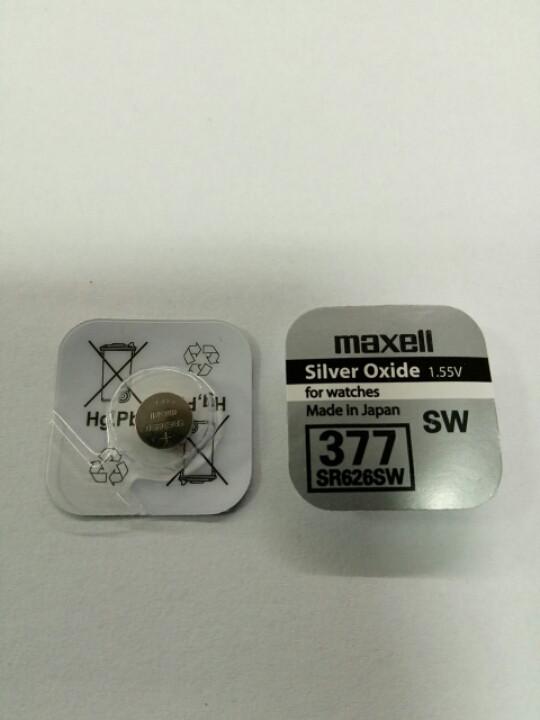 Батарейка часовая Maxell SR626 (AG4, 377)