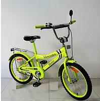 Детский двухколесный велосипед 20 дюймов