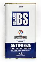 Концентрат антифриза для oхлаждения двигателя XADO Antifreeze Blue BS - 4,5 кг.