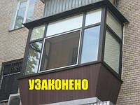 Узаконивание балкона Полтава