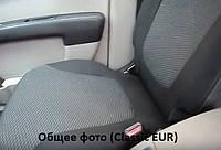 Автомобильные чехлы Chrysler Voyager c 2000-2007 г(7 мест)