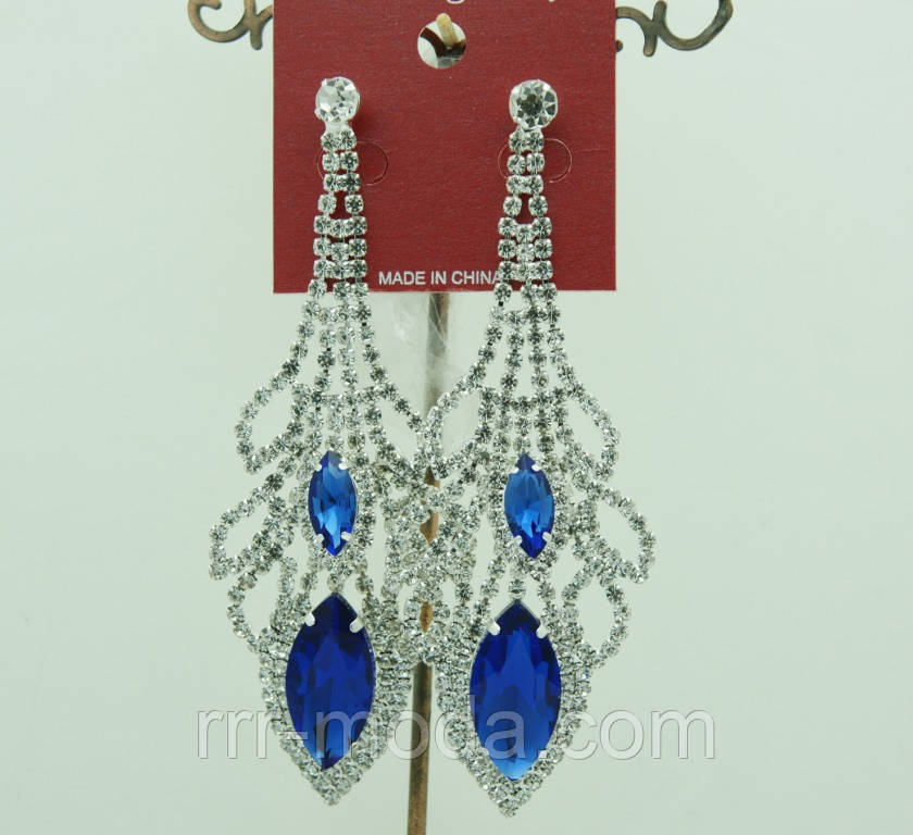 670 Великолепные длинные серьги -подвески, длинные серьги на выпускной или свадьбу с синими кристаллами.