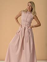 Платье Версавия пудра