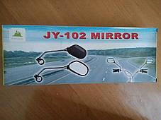Зеркало заднего вида для велосипеда JY-102, фото 2