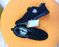Детские кроссовки для мальчика 26-36 разм