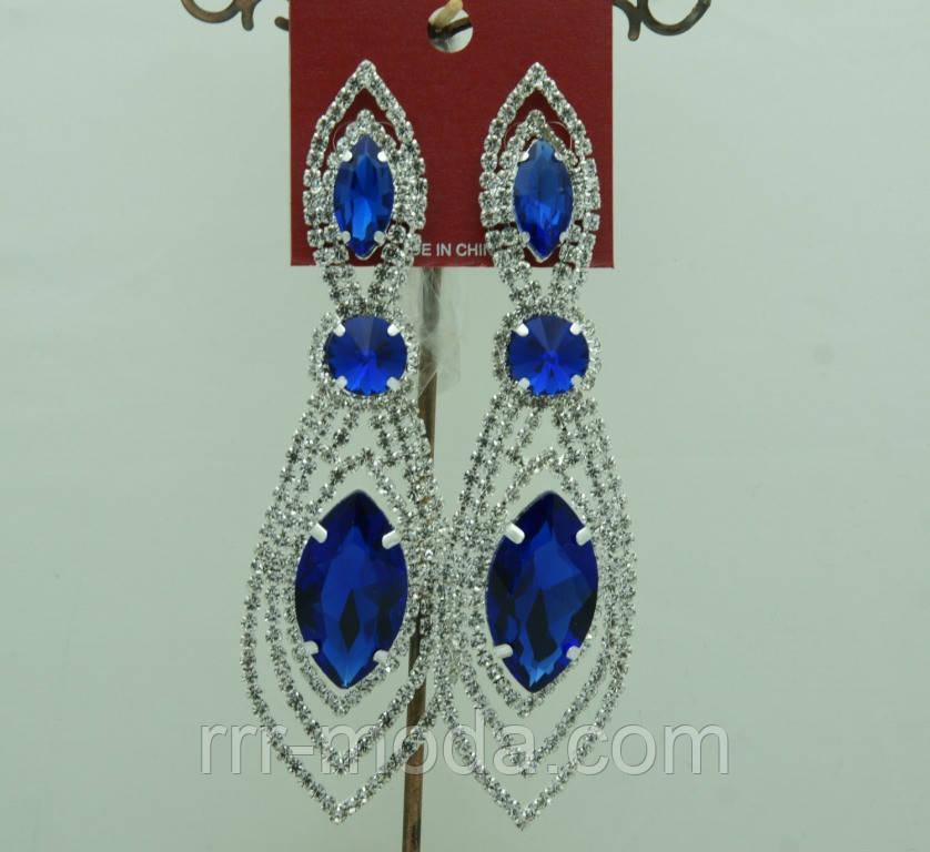 671 Нарядные длинные серьги -подвески, длинные серьги на выпускной или свадьбу с синими кристаллами.