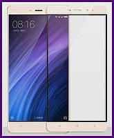 Защитное 3D стекло для смартфона Xiaomi redmi 4 pro/prime (WHITE)