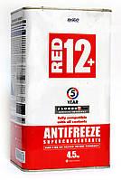 Концентрат антифриза для двигателя XADO Antifreeze Red 12+ - 4,5 кг.