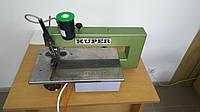 Машинка для сшивания шпона Kuper