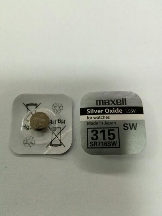 Батарейка годинникова Maxell SR716 (315)