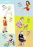Вивчаємо англійську. Перші слова. Світ навколо нас, фото 4