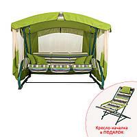 """Качели садовые """"Алиса""""(Дралон Горизонтальная полоса) кресло-качалка в подарок"""