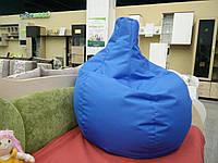 Кресло-груша (ткань Оксфорд), размер 140*100 см