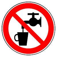 Более 90% питьевой воды в Украине непригодно для употребления!