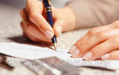 Кредиты для малого и среднего бизнеса: выгоды и опасности.