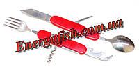 Набор столовый складной №РК62 красный (нож, ложка, вилка, открывашка, штопор)